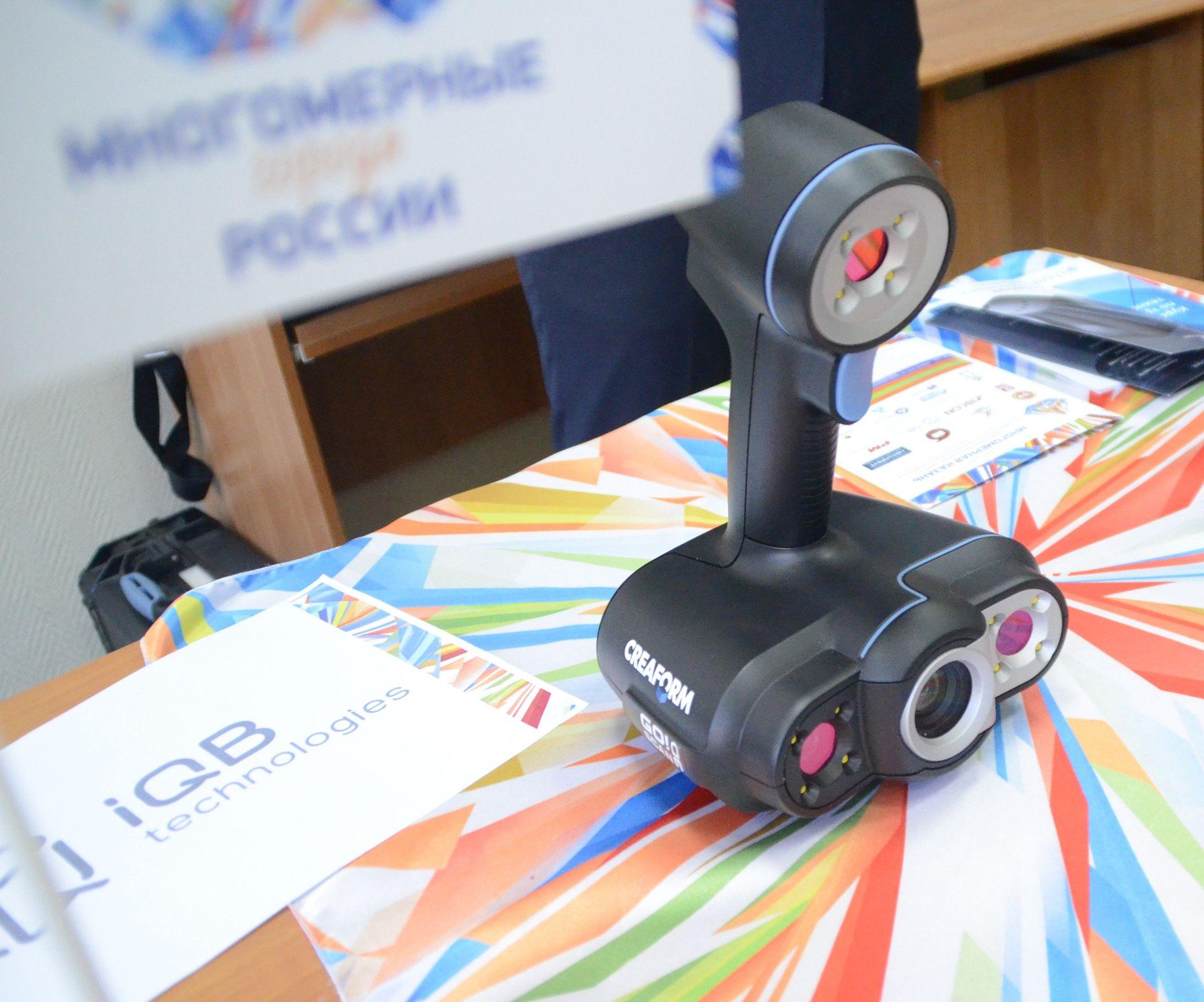 3D-сканер Creaform Go!Scan