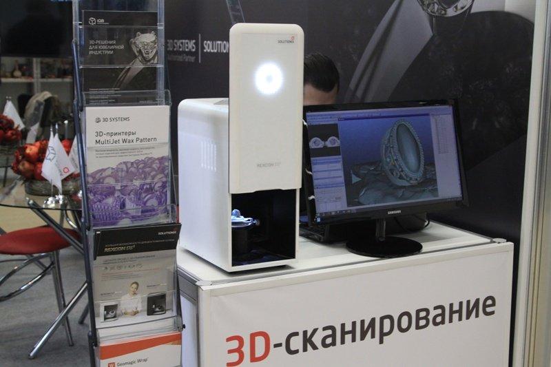 3D печать и 3D сканирование для ювелиров 6