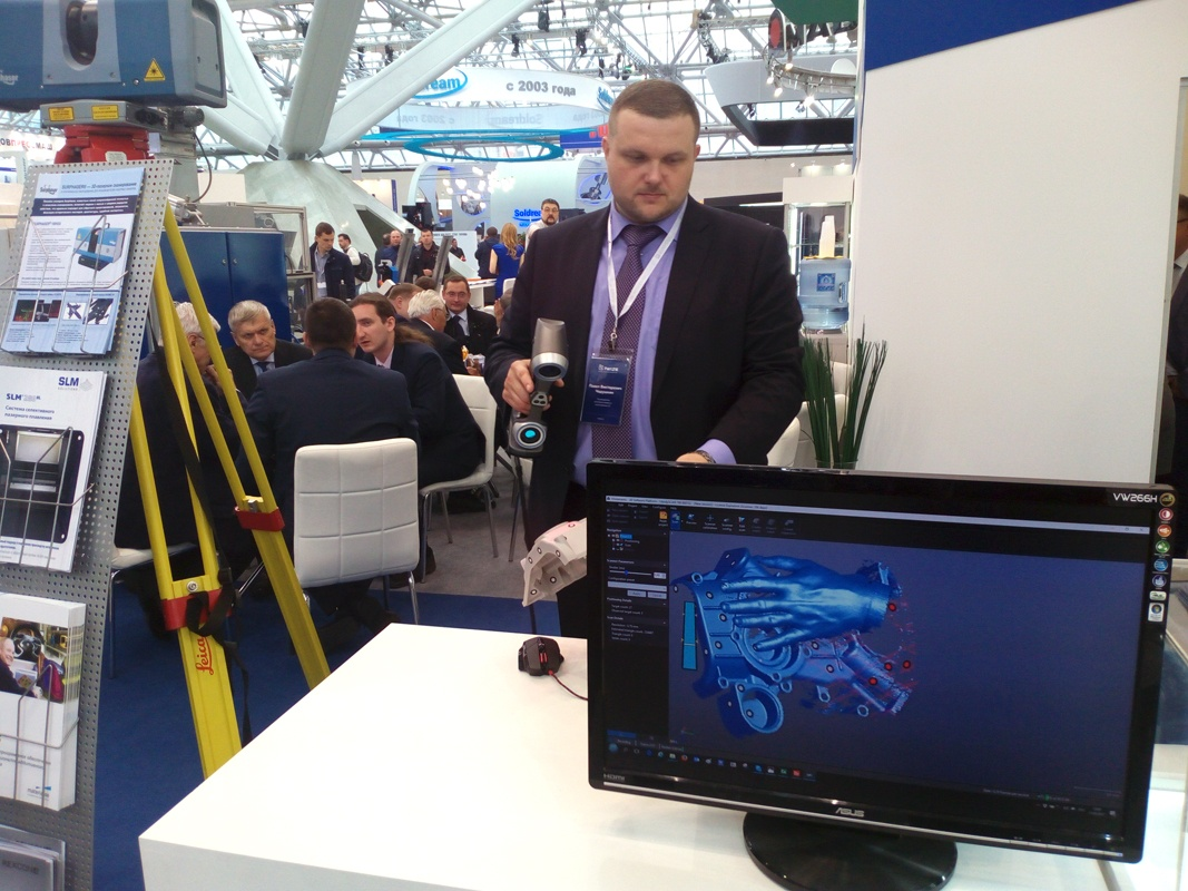 Ручной 3D-сканер HandySCAN