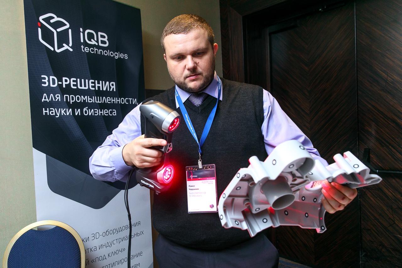 Услуги 3D сканирования в iQB Technologies