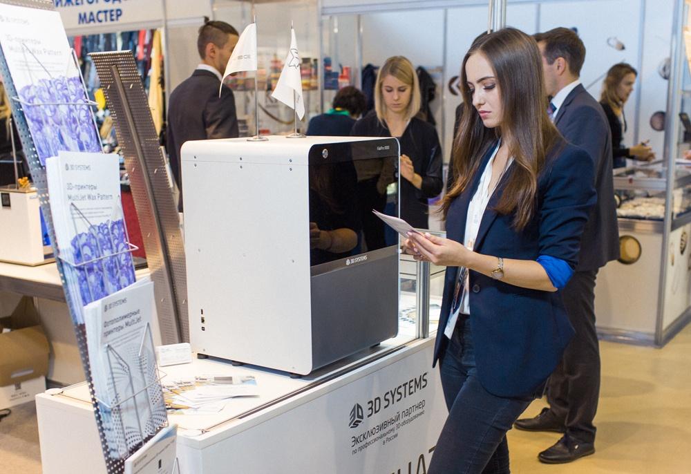 Фотополимерный 3D принтер 3D Systems FabPro 1000