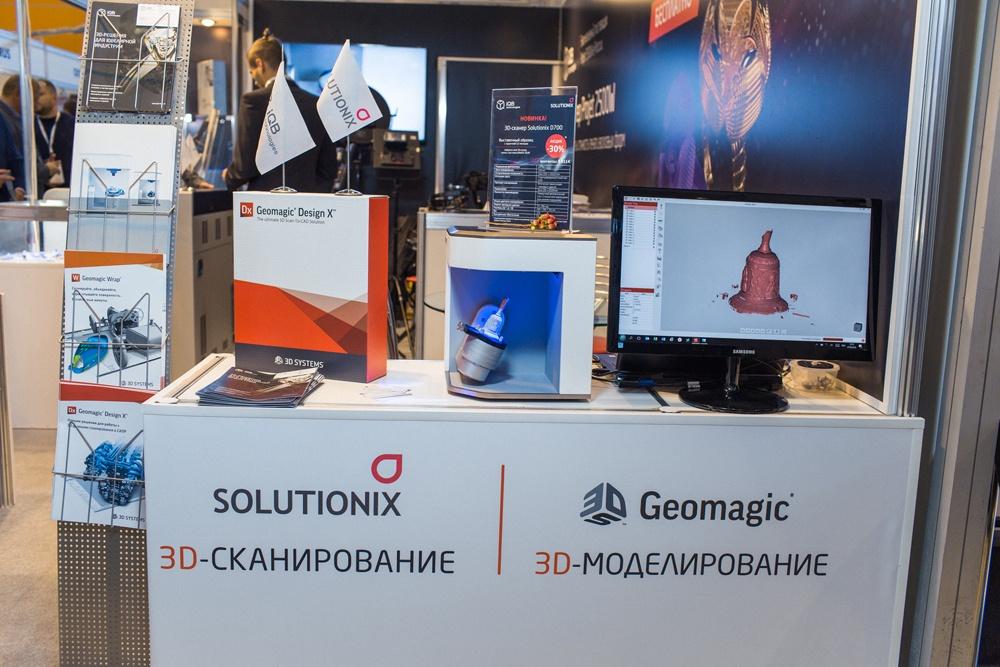 3D сканер и ПО для ювелиров