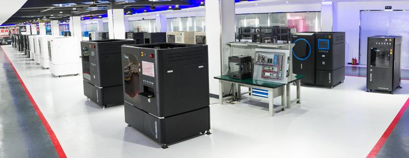 Центр быстрого прототипирования