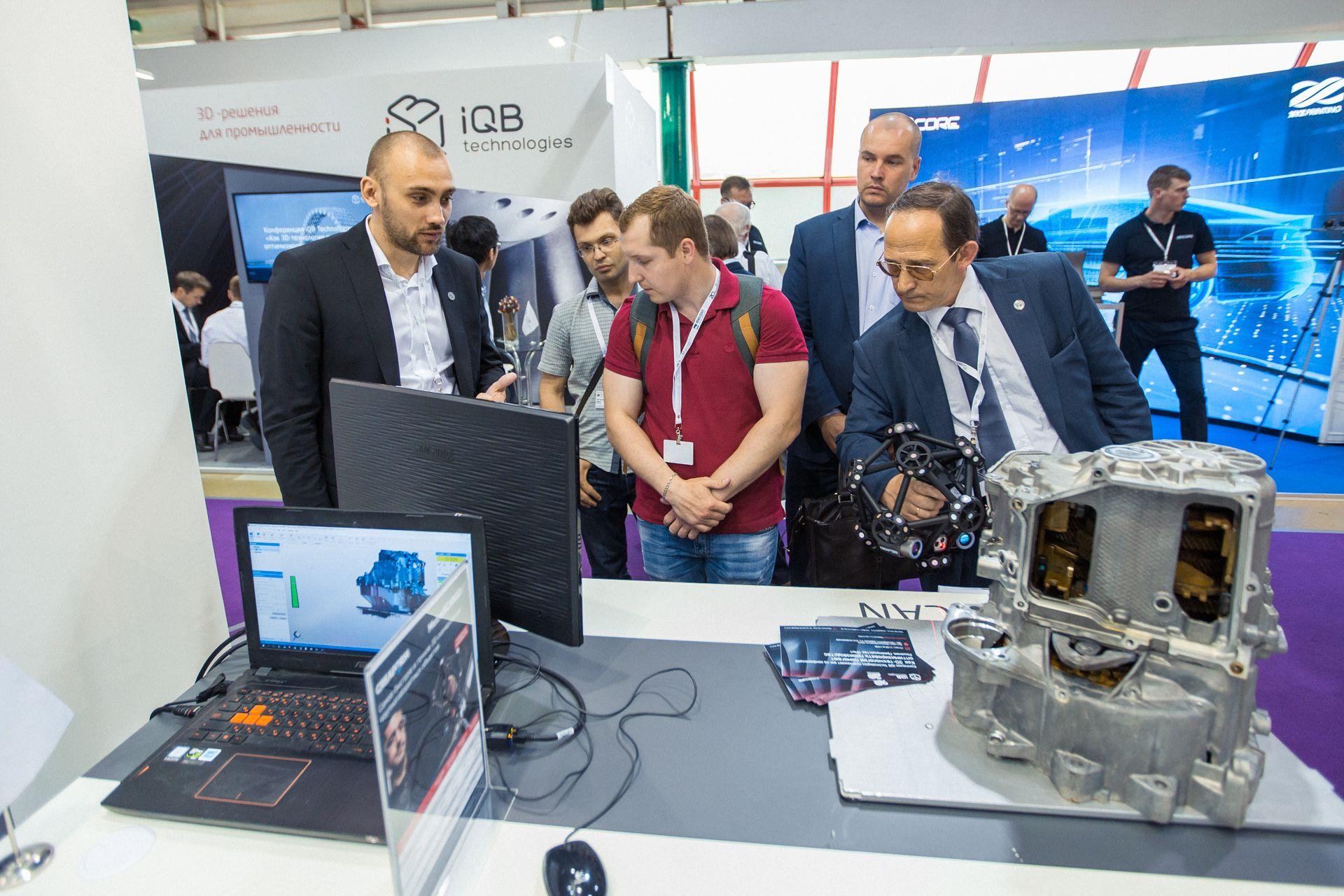 Портативный 3D сканер MetraSCAN 3D