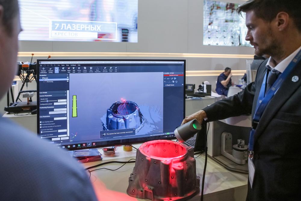 Металлообработка 2019: как работает ручной 3D сканер