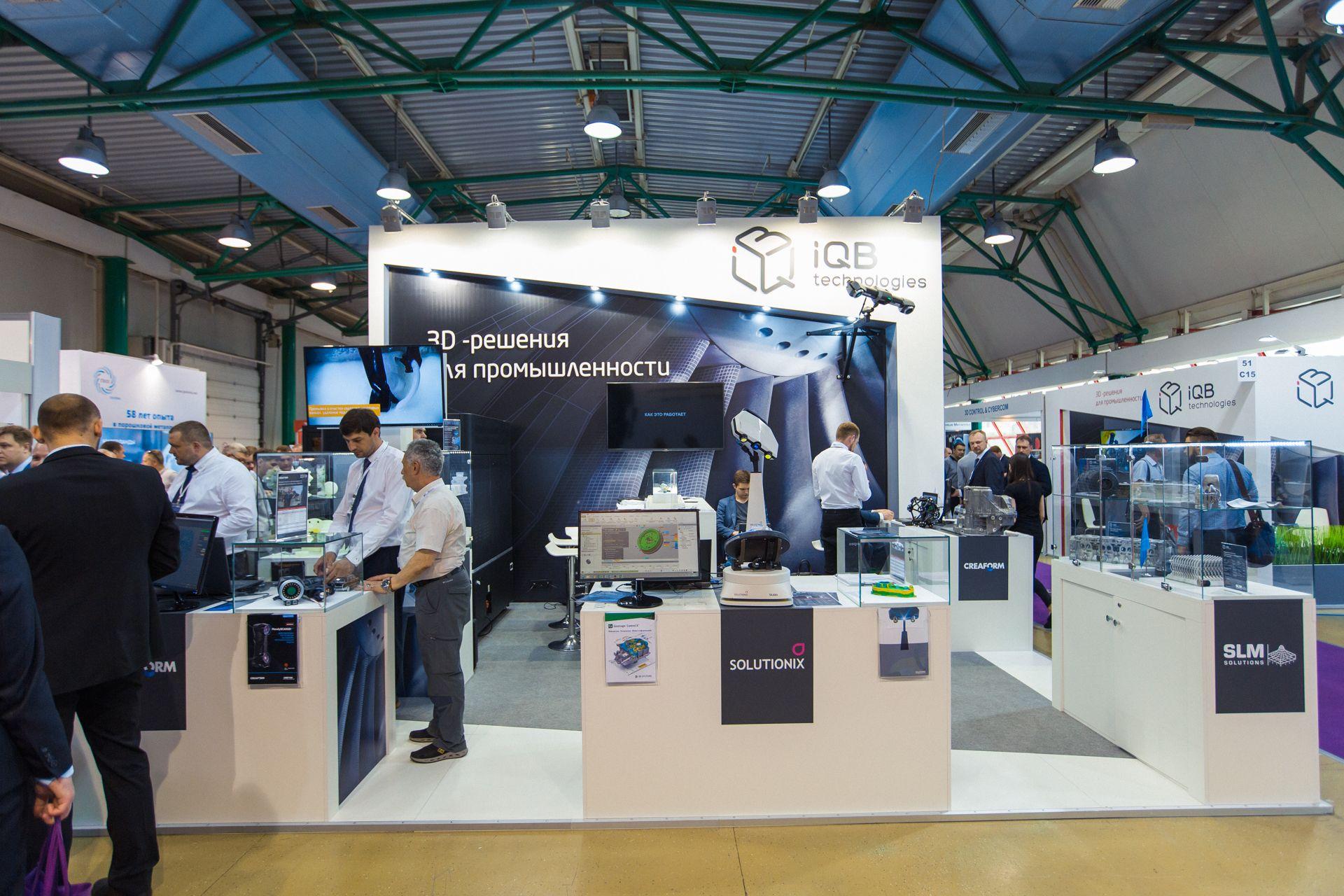 3D решения для промышленности на стенде iQB Technologies