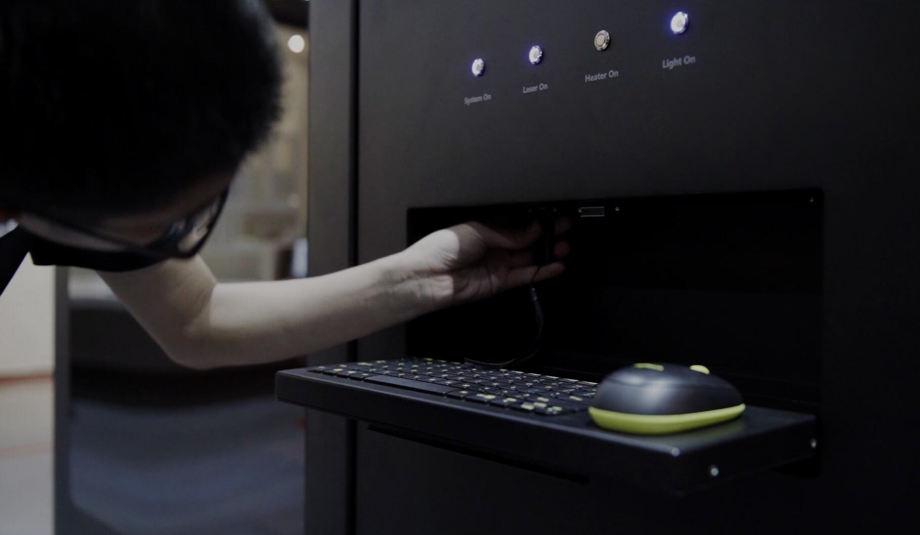 Импорт файла в 3D-принтер