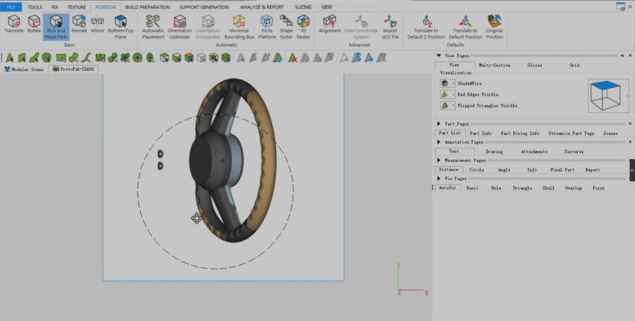 Редактирование 3D-модели