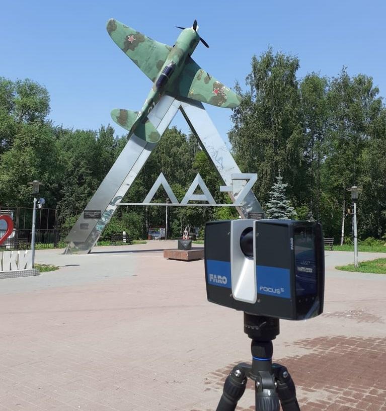 Лазерный 3D-сканер FARO Focus S150