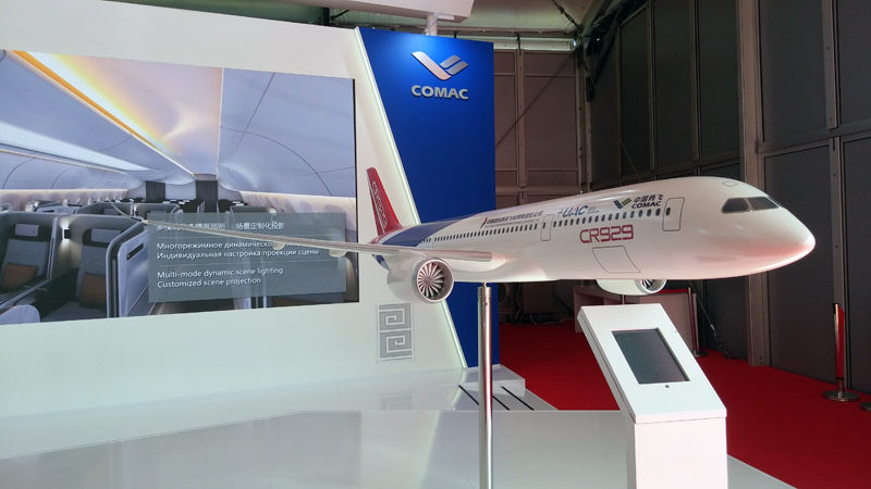 Пассажирский самолет CR929