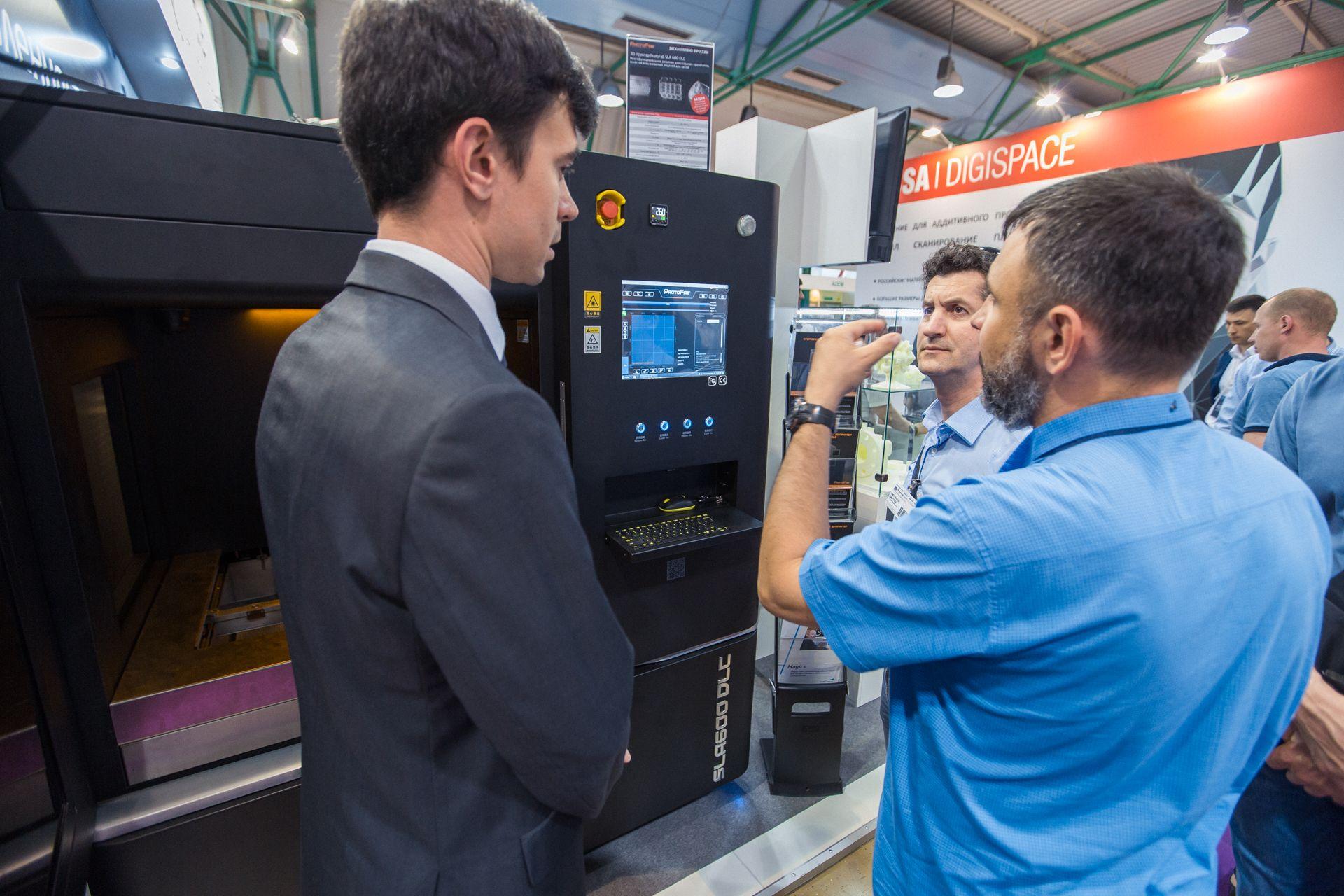 Стереолитографический 3D-принтер ProtoFab