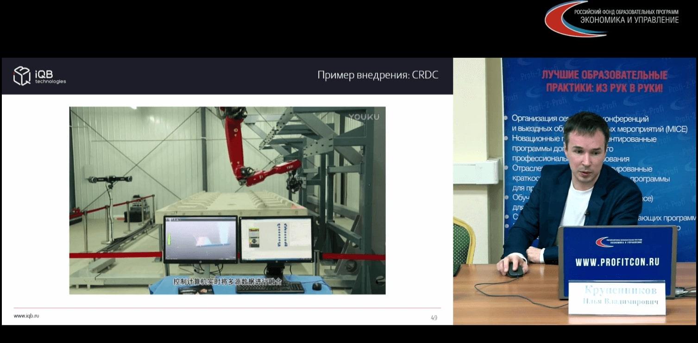 Организация эффективной работы отдела технического контроля (ОТК): практика передовых предприятий